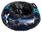 Тюбинг SnowShow Практик 105cm Астронавт