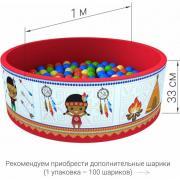 Сухой бассейн romana индейцы дмф-мк-02.52.01 сг000002749