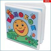 Книжка детская для ванны Maman RB-14 [RB-14]