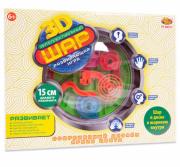 Лабиринт ABtoys Шар интеллектуальный 3D в диске PT-00557