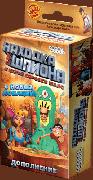 Настольная игра, Hobby World, Находка для шпиона. И целой коробки мало 1475
