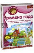 """Trefl. Обучающая игра """"Времена года"""" (01104) ISBN 5900511011043."""