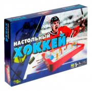 Спортивная настольная игра Черноморье Хоккей