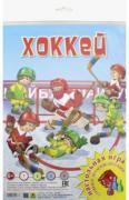 Хоккей. Настольная игра ISBN 978-5-89485-593-6.