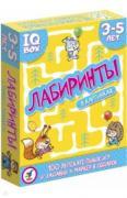 "Карточные игры ""Лабиринты"" (3566) ISBN 4607147388105."
