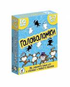Настольная игра Дрофа-Медиа Головоломки 5-7 лет 3565