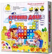 """Настольная игра ЯиГрушка """"Строим дом!"""""""