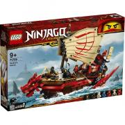 Конструктор Lego Ninjago ''Летающий корабль Мастера Ву''