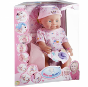 Пупс Shenzhen Toys Warm Baby с аксессуарами 9 функций 8004-408A Д79712