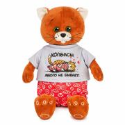 Мягкая игрушка MaxiToys Колбаскин в Красных Труселях 25 см в коробкеMT-MRT101704-25