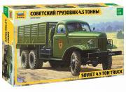 """Набор для сборки """"Советский грузовой автомобиль ЗИС-151"""""""