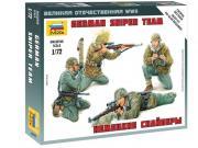 Сборная модель Zvezda Немецкие снайперы 6217