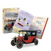 Картонный 3D конструктор + книга. Автомобиль