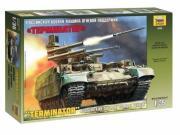 Игрушка Zvezda Сборная модель Российская боевая машина огневой поддержки Терминатор (3636) 1:35