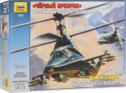 Звезда Сборная модель Российский вертолет-невидимка Черный призрак
