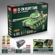 100062 Quanguan Танк ИС-2