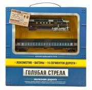 Железная дорога Голубая стрела 355 см тепловоз 1 вагон 2001B