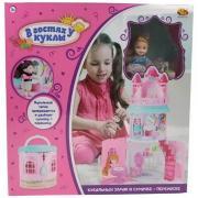 ABtoys В гостях у куклы. Замок кукольный в сумочке-переноске с куклой и аксессуарами PT-01110