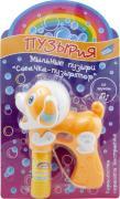 Игрушка Пузырия Собачка-пузырятор - мыльные пузыри 60мл
