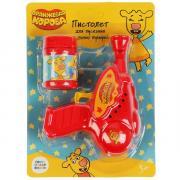 Пистолет д/пускания мыльных пузырей Оранжевая корова механич,50мл,блист.ИГРАЕМ ВМЕСТЕ