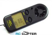 Конструкция: Анемометр цифровой крыльчатый AR816