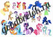 Набор наклеек My Little Pony №1