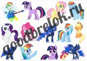 Набор наклеек My Little Pony №2