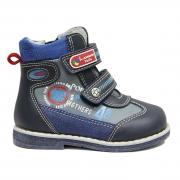 Детская ортопедическая обувь Luomma Lm301, 24