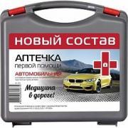 Автомобильная аптечка фэст ф а/р новый состав авто муссон н.с.