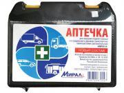 Аптечка Мирал-Н № №1080н ФП 4