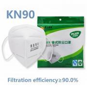 AURO Респиратор KN-90 тип FFP1 (упаковка 10 штук)