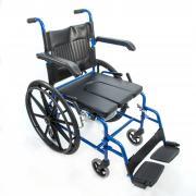 Коляска инвалидная HMP-7014KD (уценка)