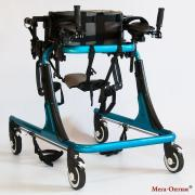 Ходунки для развития навыков ходьбы Мега-Оптим HMP-KA4200 (Взрослые)