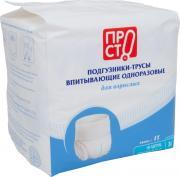 Подгузники-трусы ПРОСТО для взрослых размер М 80-110см 10шт