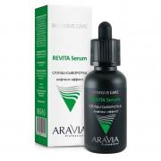 Сыворотка Aravia Professional Revita Serum 30 мл