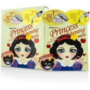 FarmStay Princess Steps Whitening Mask