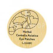Гидрогелевые патчи с центеллой L.Sanic Herbal Centella Asiatica Hydrogel Eye Patches