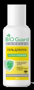 BioGuard - гель антибактериальный для рук 100 мл. (спиртовой)