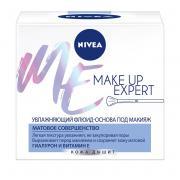 NIVEA Крем для лица для нормальной и комбинированной кожи Make-up Expert