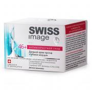 SWISS IMAGE 46+ Дневной крем против глубоких морщин
