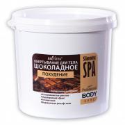 Bielita Vitex Обёртывание для тела шоколадное похудение Белита Professional body care 1000 г
