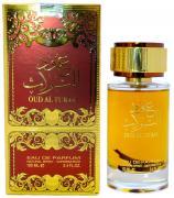 Духи Ард Аль Заафаран - Оуд Аль Турас / Ard Al Zaafaran- Oud Al Turas 100 ml. Унисекс
