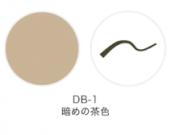 KANEBO Media W Eyebrow pencil & powder Карандаш для бровей со спонжем, 0,6гр, тон DB-1