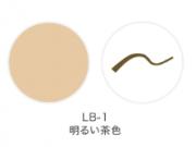 KANEBO Media W Eyebrow pencil & powder Карандаш для бровей со спонжем, 0,6гр, тон LB-1