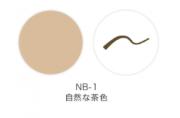KANEBO Media W Eyebrow pencil & powder Карандаш для бровей со спонжем, 0,6гр, тон NB-1