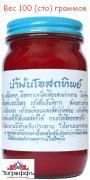 Красный традиционный бальзам Осотип, Osotip 100 гр.