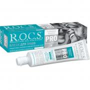 Гель R.O.C.S. Shine Enamel Brilliance Whitening (64 г)