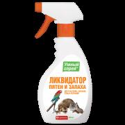 Умный спрей Apicenna Ликвидатор пятен и запаха для грызунов, хорьков, птиц и рептилий 200мл