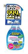 Japan Premium Pet Уничтожитель меток и сильных запахов туалета кошек, Japan Premium Pet