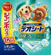 Пеленки для животных UNICHARM Пеленки для собак дезодорирующие с ароматом зелени, 44*32 см, 128 шт, UNICHARM